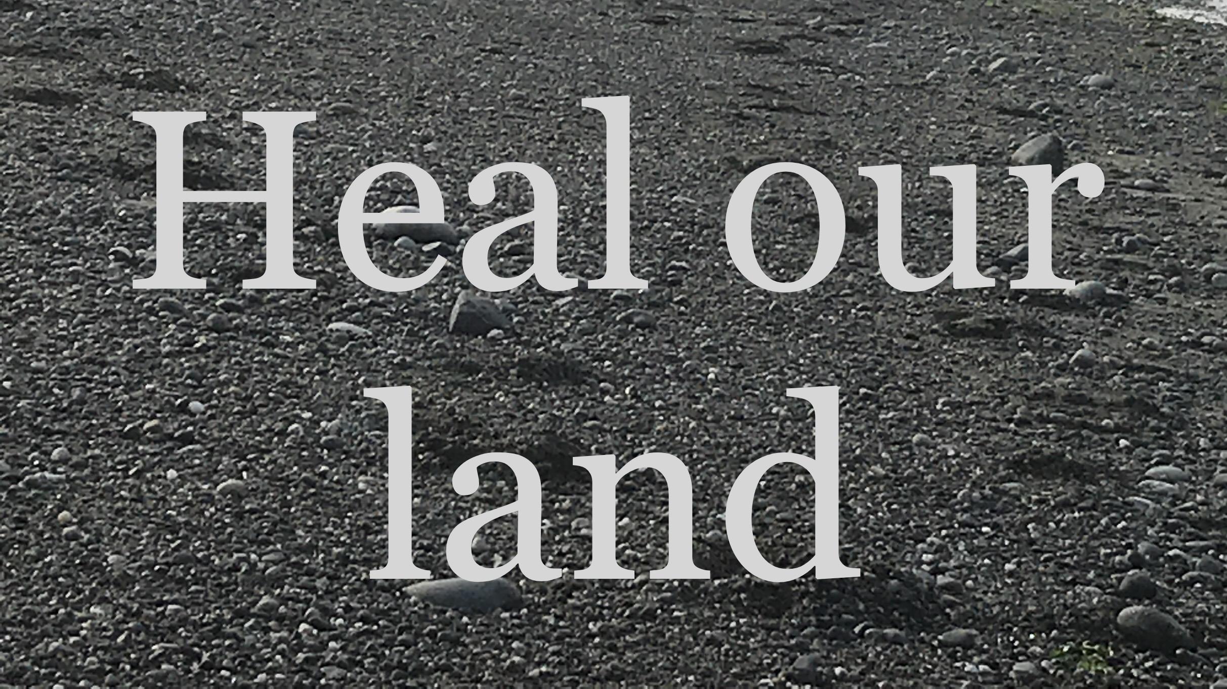 HealourLand